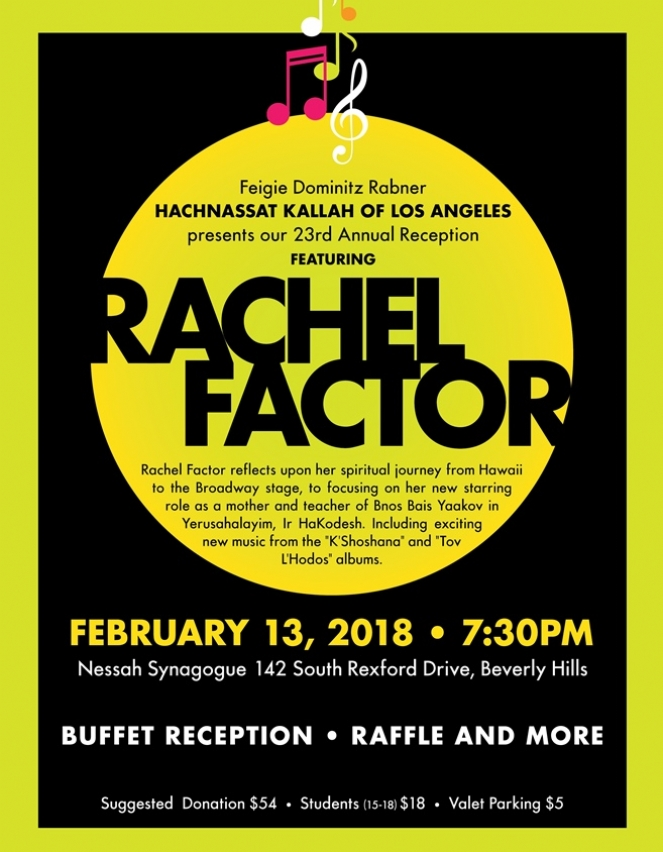 HK Rachel Factor invite Flyer2-01.jpg