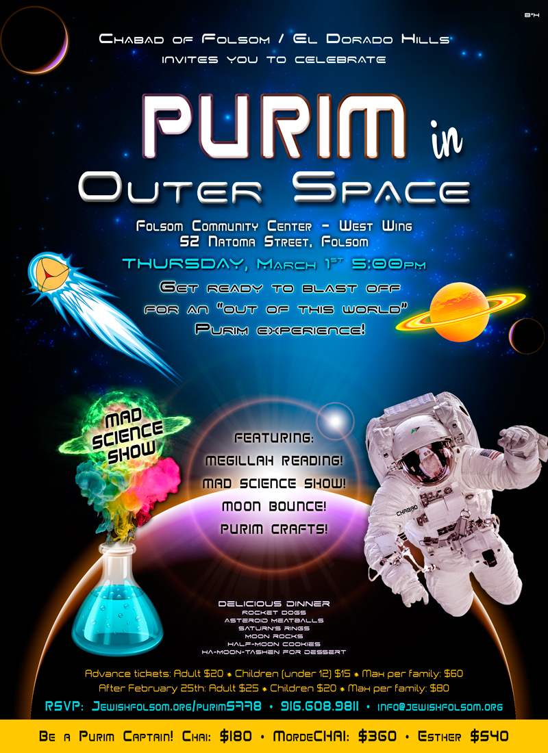 Purim-in-Outer-Space.jpg