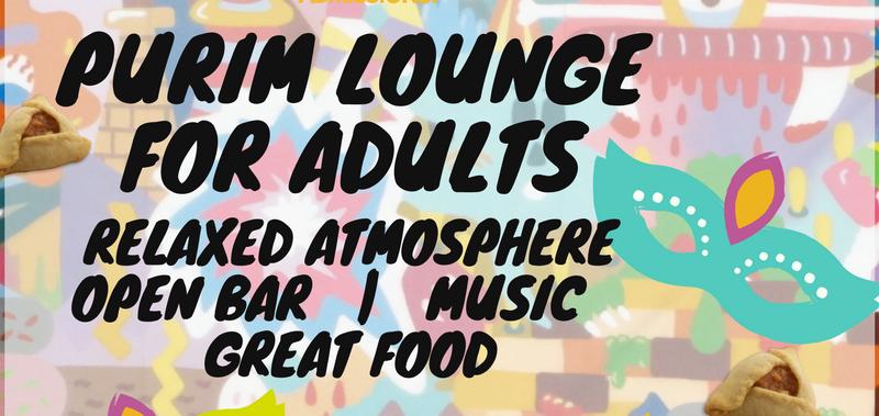 Purim 2018 header lounge.png