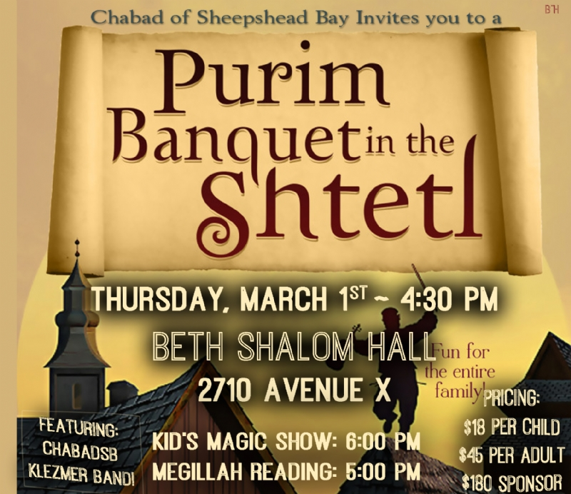 Purim-in-the-shtetl-flyer web.jpg