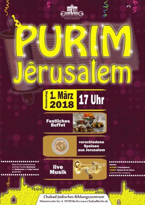 Purim Jerusalem c.jpg