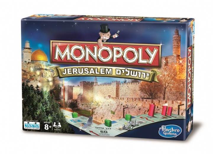 Jerusalem Monopoly.jpg
