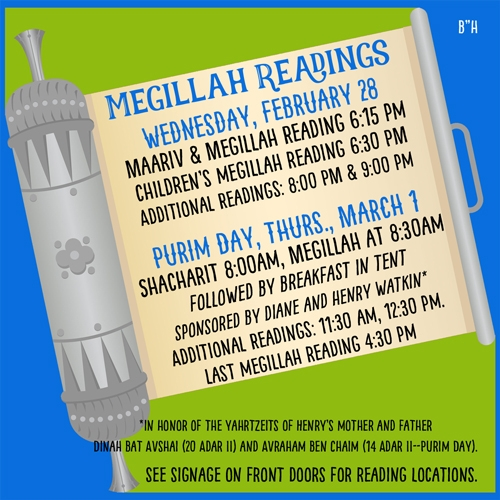 megillah-readings.jpg