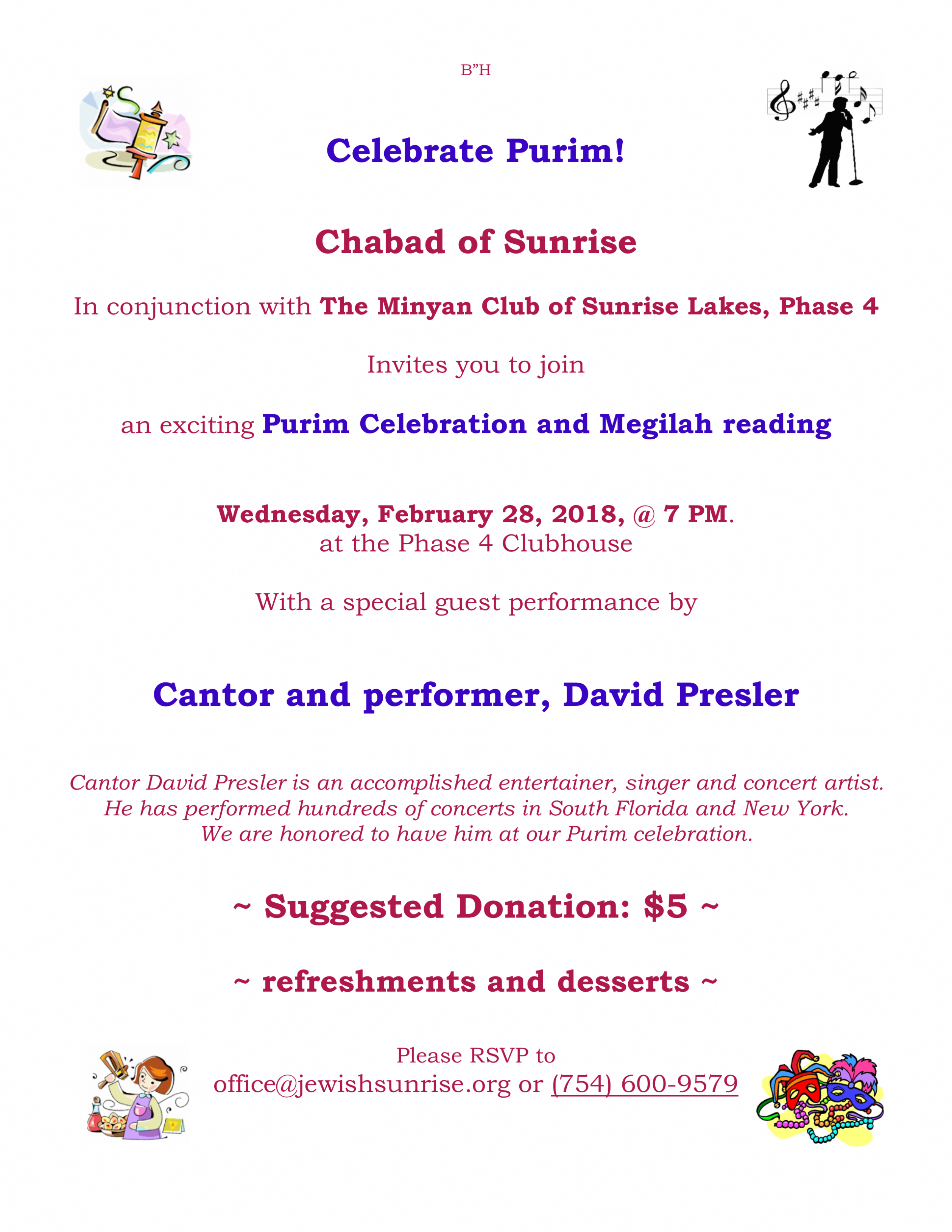 Purim 5778 Sunrise Lakes flyer - revised for our email.png