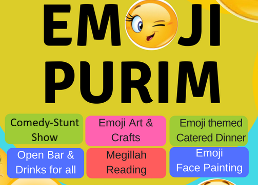 Purim postcard 16.jpg