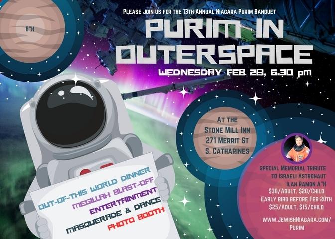 purim outerspace.jpg