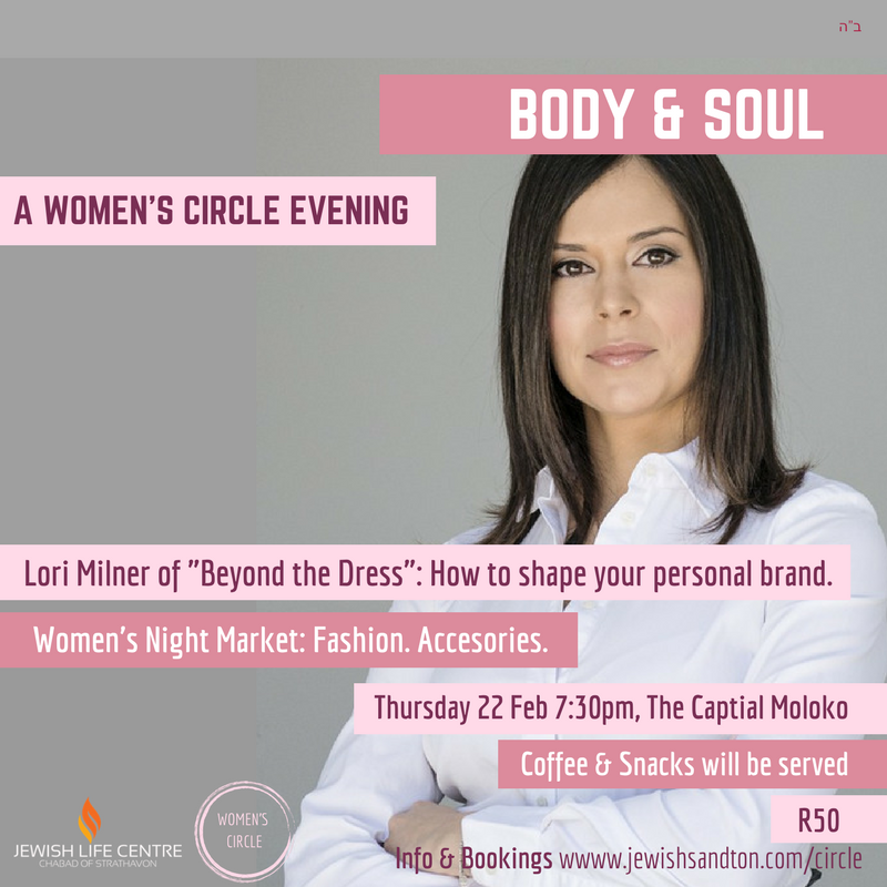 Women's Circle Personal Brand ad (2).png