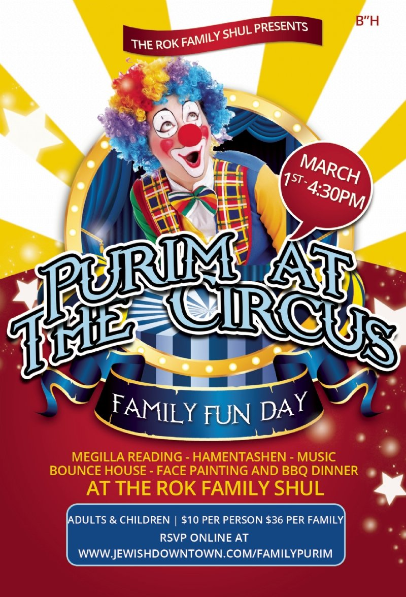 Purim at the Circus.jpg