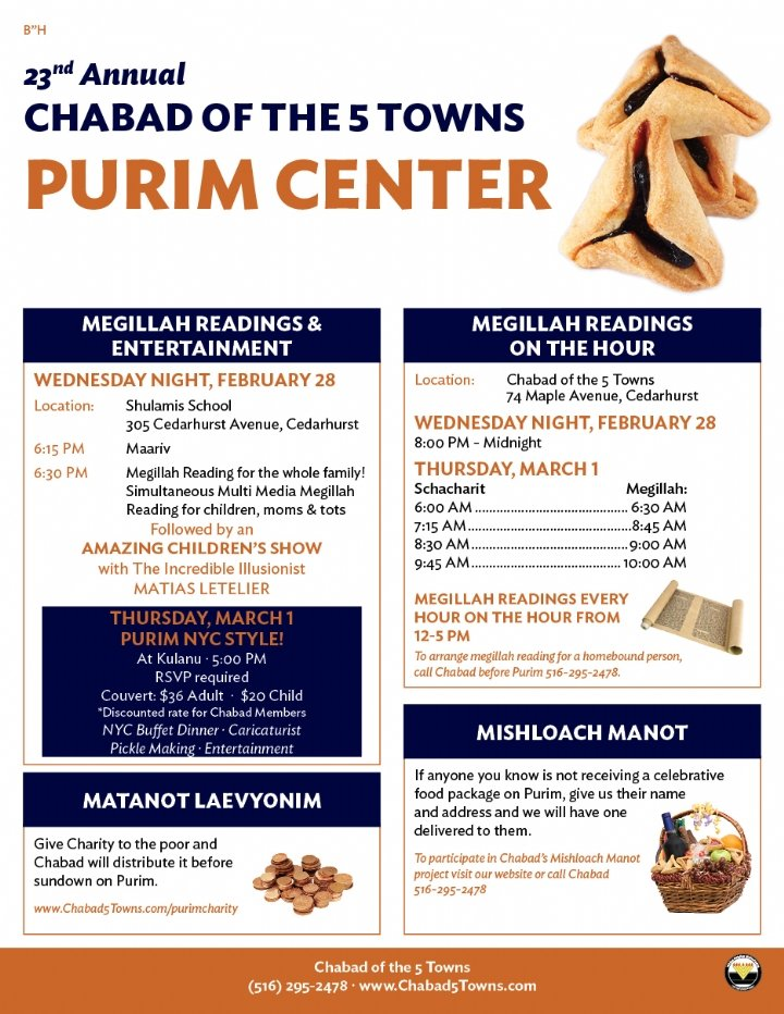 Purim Center 2018 (1).jpg
