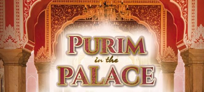PurimPalaceHeader.jpg