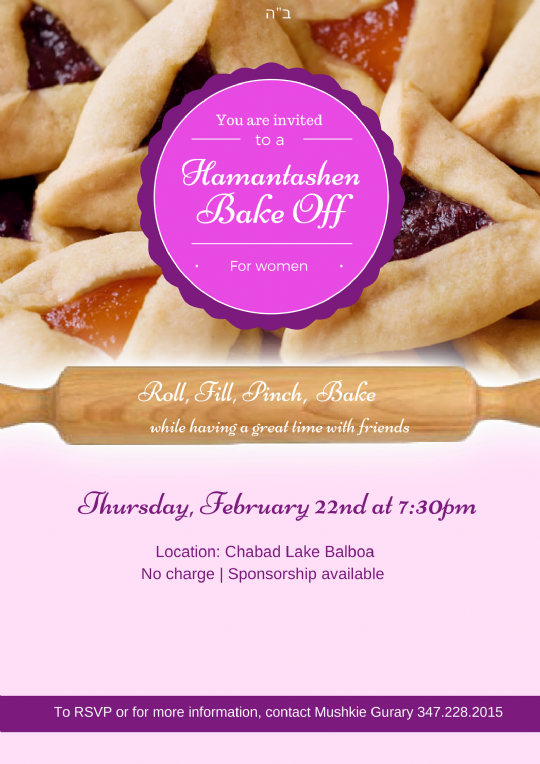 website flyer of Hamantaschen Bake.png