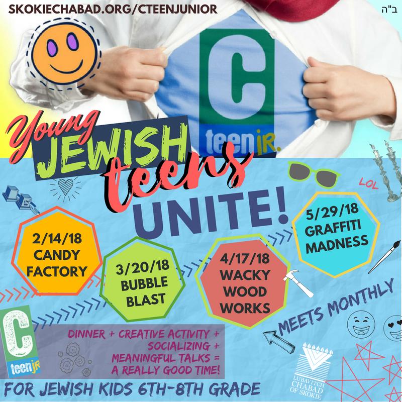 cteen jr redesign 2018.png
