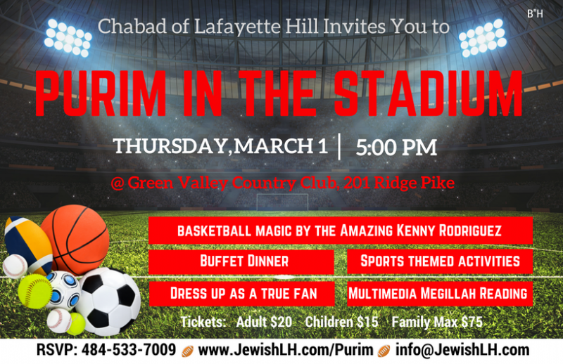 PURIM at the Stadium.png