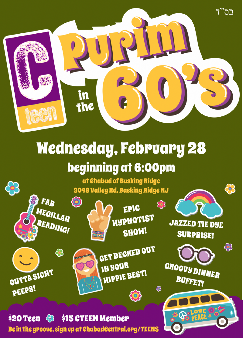 Purim 60s Flyer.png
