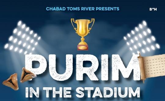 Purim Sports 2018 Top.jpg