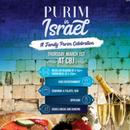 Purim in Israel