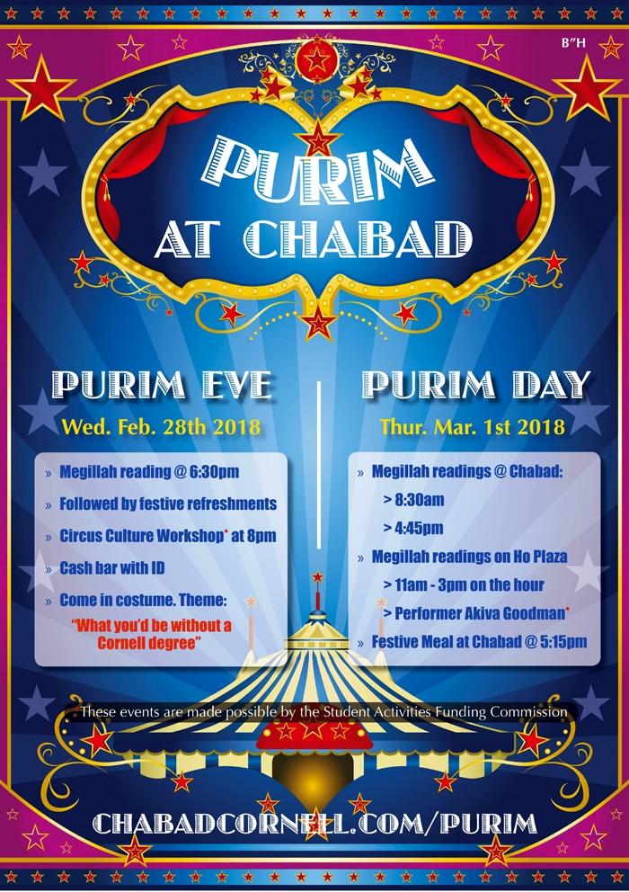 Purim Flyer 2018 WEB 2.jpg