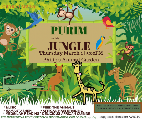 Purim in the Jungle.png