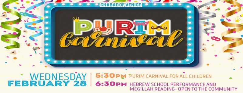 venice purim celebration Banner.jpg