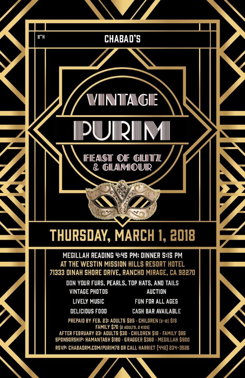 Vintage Purim 2018 web.jpg