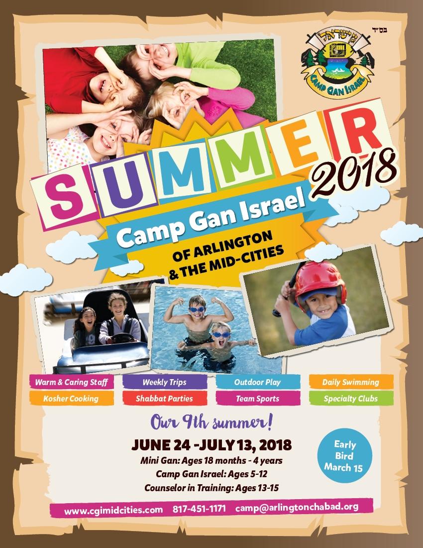 Summer 8.5x11 2018 web.jpg