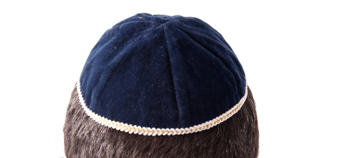 """What Does """"Yarmulke"""" Mean  - Mitzvahs   Traditions 8ad199cdd34"""