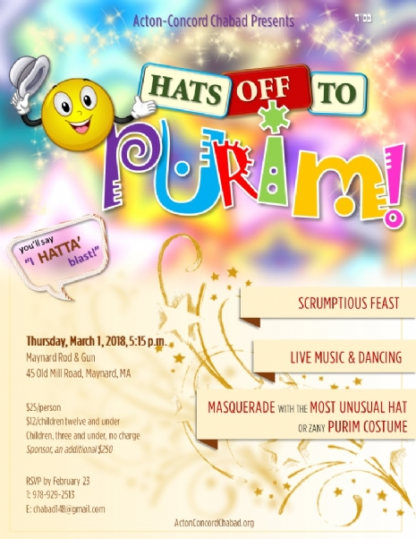 Flyer - Hats of to Purim.JPG