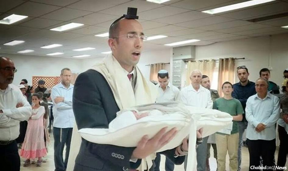 Rabbi Itamar Ben-Gal