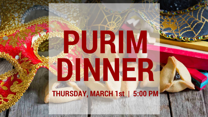 5778 Purim Dinner.png