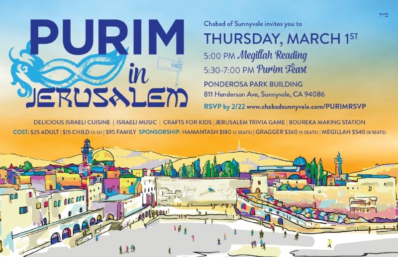 Purim in Jerusalem.jpg