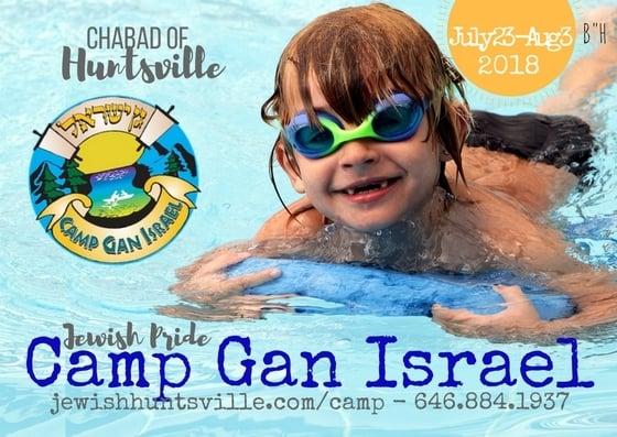 Camp Gan Israel 2017 (1).jpg