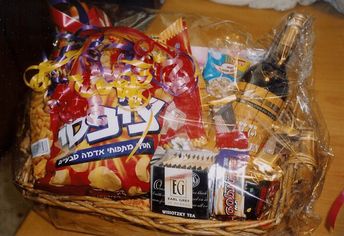 A basket of Mishloach Manot