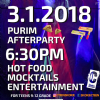 Cteen Purim Afterparty