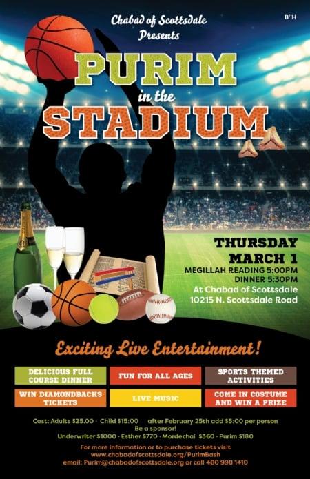 Purim in the Stadium 2018 web.jpg