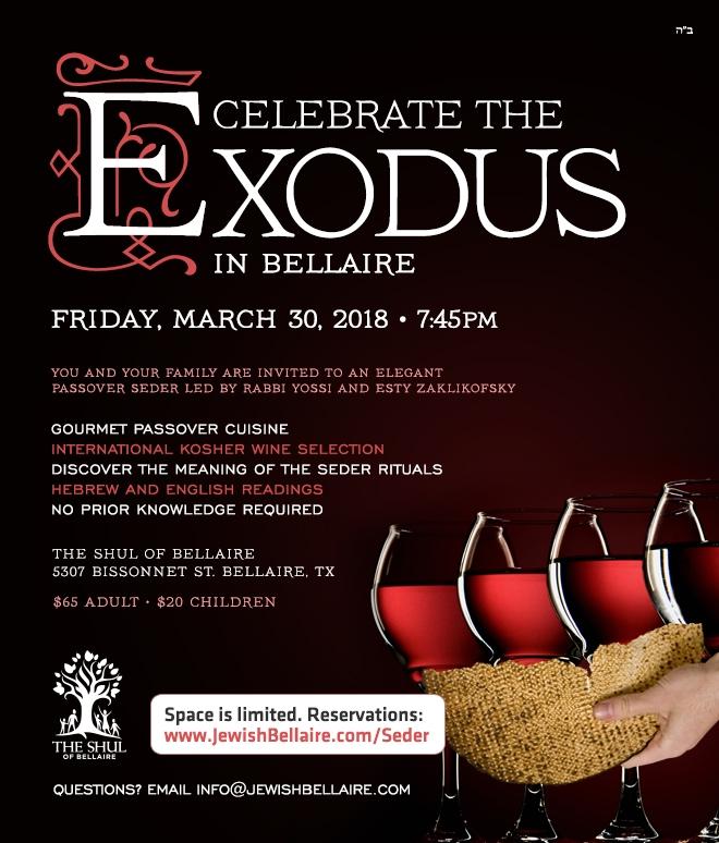 Seder invite 2018.jpg