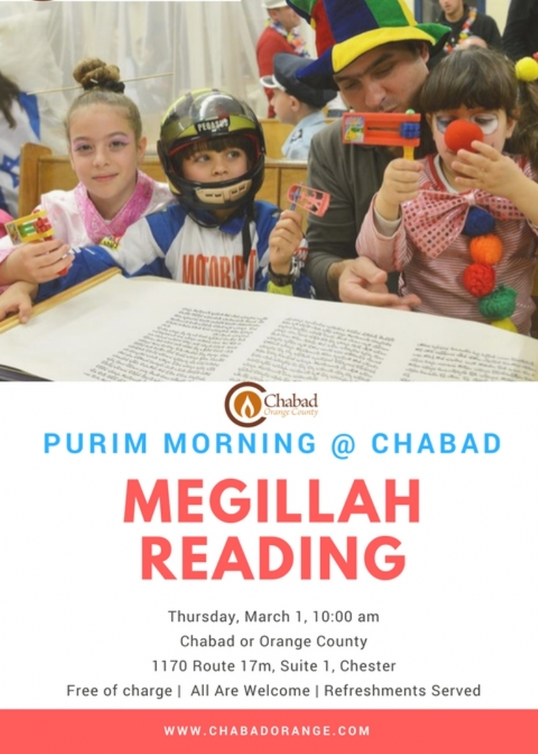 Purim Morning Megillah.jpg