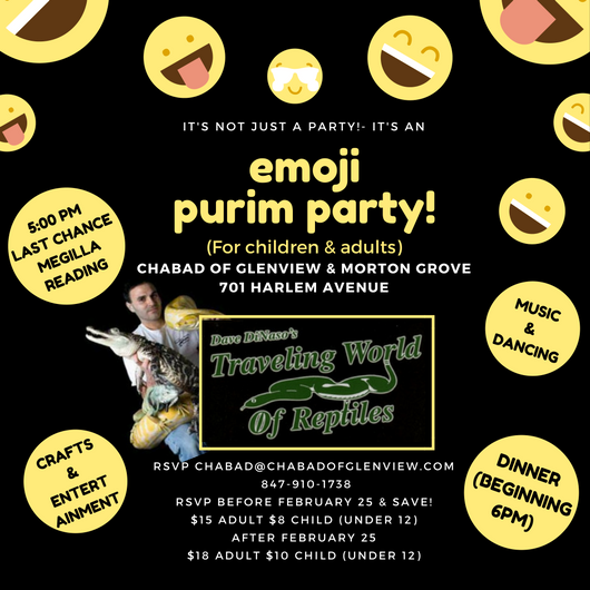 Emoji Party Invitation.png