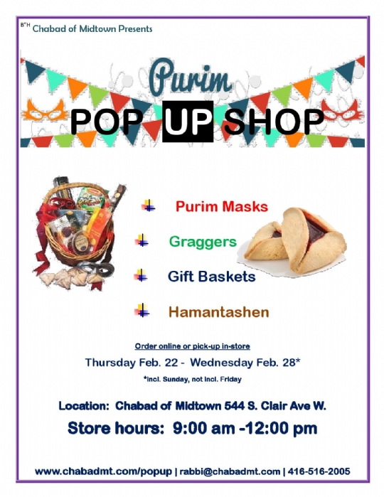 Purim POP UP SHOP flyer-page-001.jpg