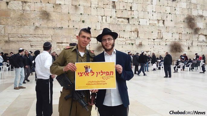 Support for the campaign at the Western Wall in Jerusalem (File photo)