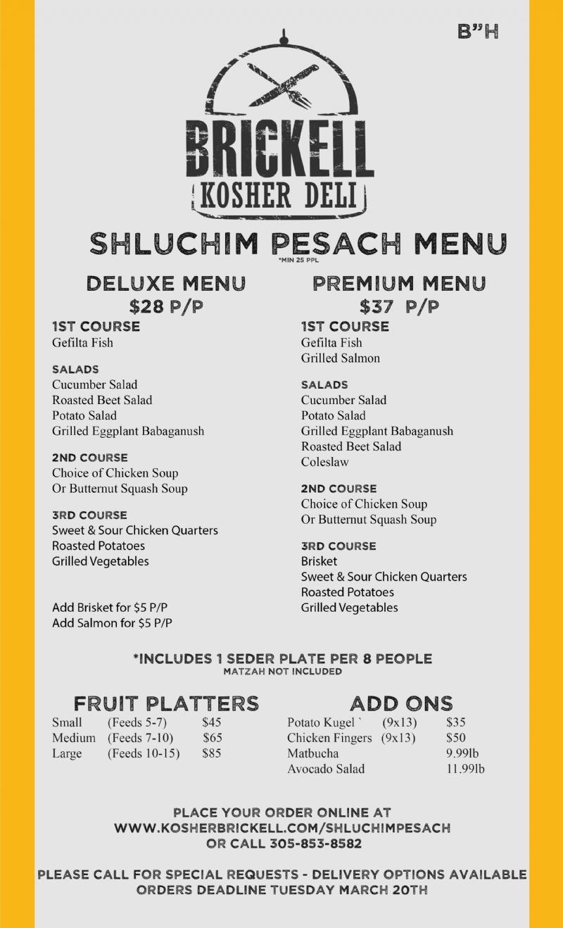 Shluchim Pesach Menu 2018.jpg
