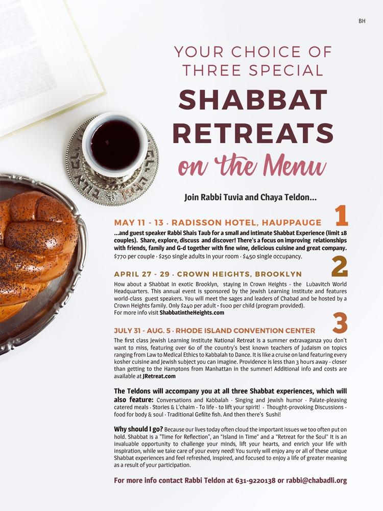 Shabbat-Retreats-for-email.jpg