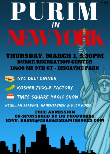 Purim in New York.png