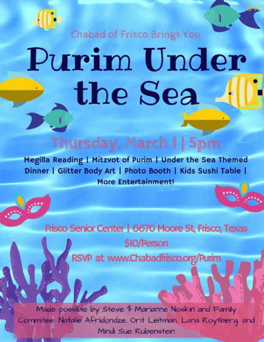 Purim Under the Sea (1).png