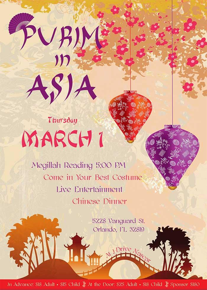 Purim in Asia1.jpg