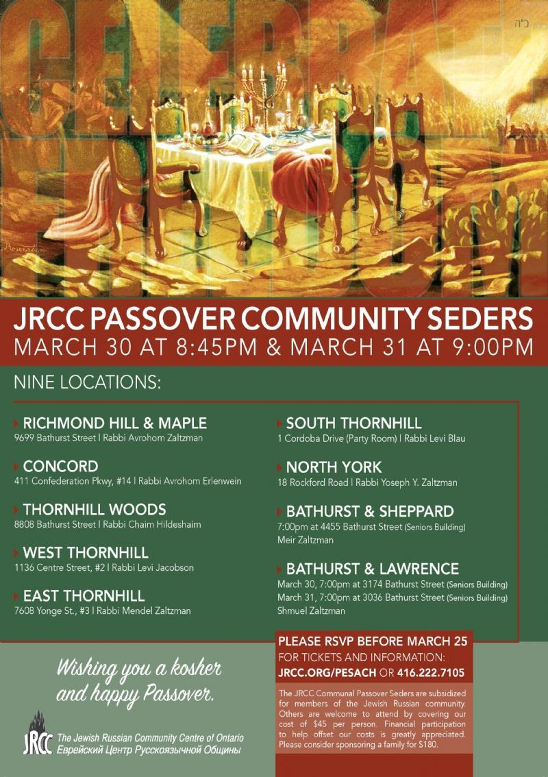 Seder2018.jpg