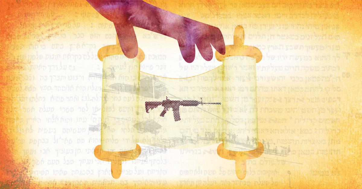 What Does Judaism Say About Gun Control? - Of Weapons and