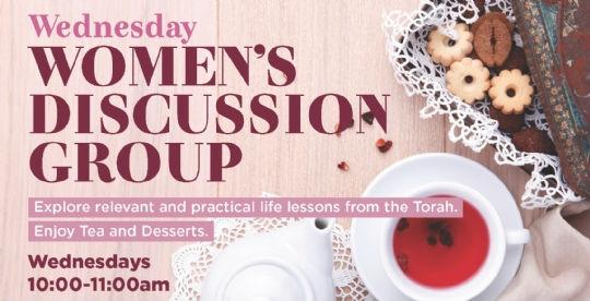 Torah & Tea2.jpg