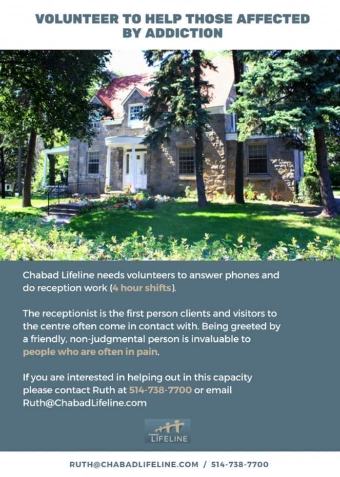 Volunteer flyer.jpg