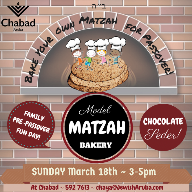 matza bakery 2018.png