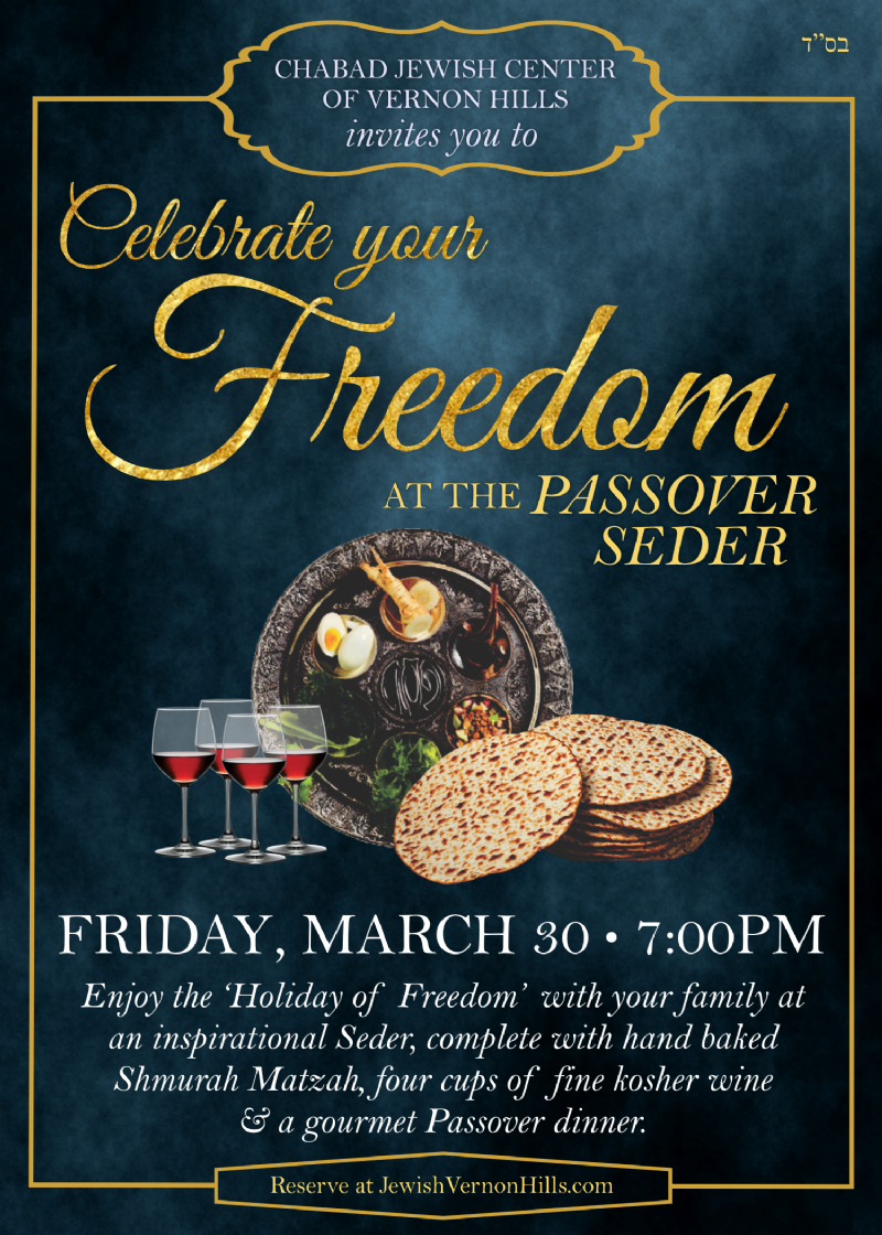 Seder Designs VH.png
